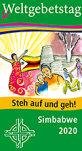 """Quelle: Titelbild zum Weltgebetstag 2019 """"Come – Everything is ready"""", Rezka Arnuš, © Weltgebetstag der Frauen – Deutsches Komitee e.V."""